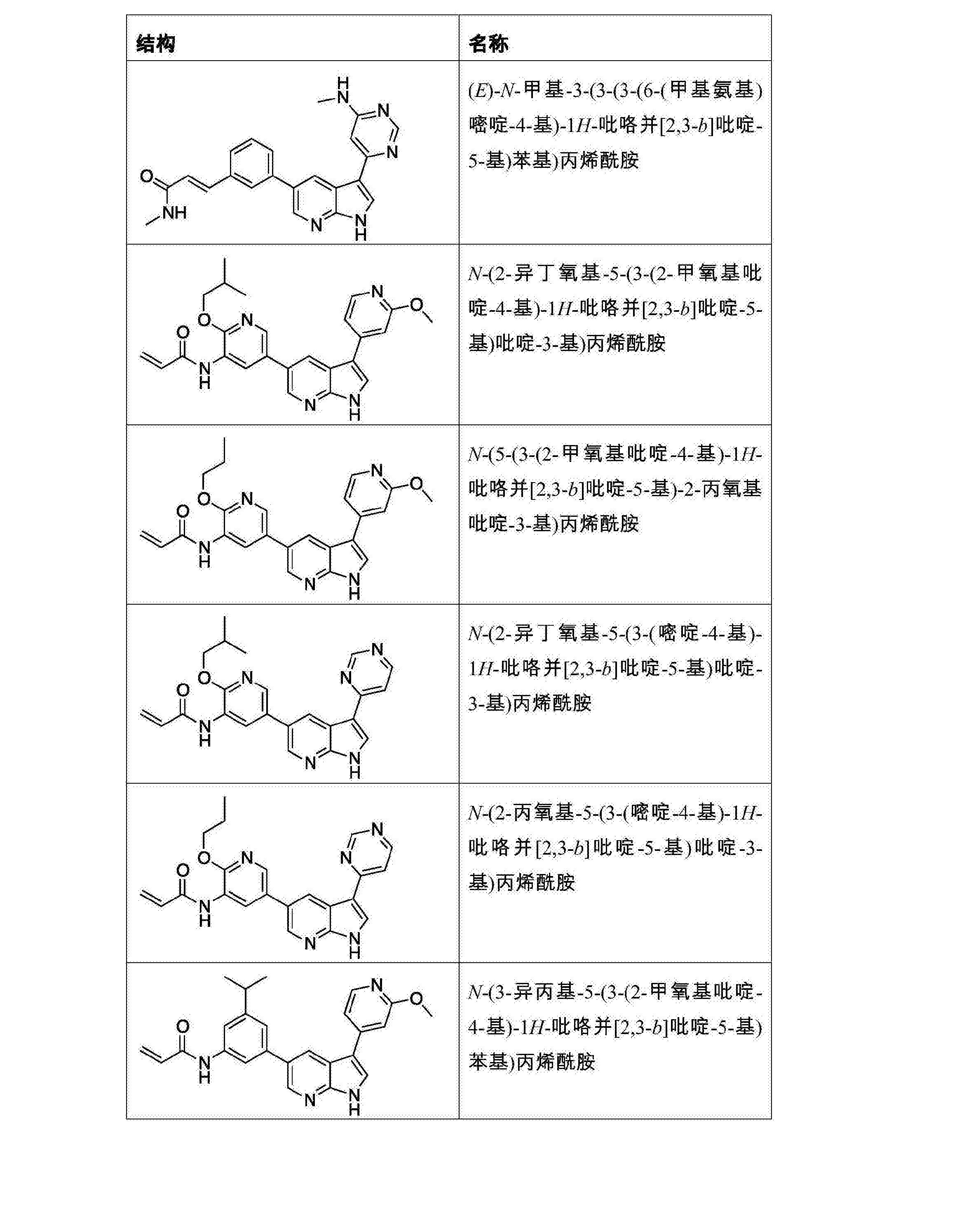 Figure CN107278202AD01451