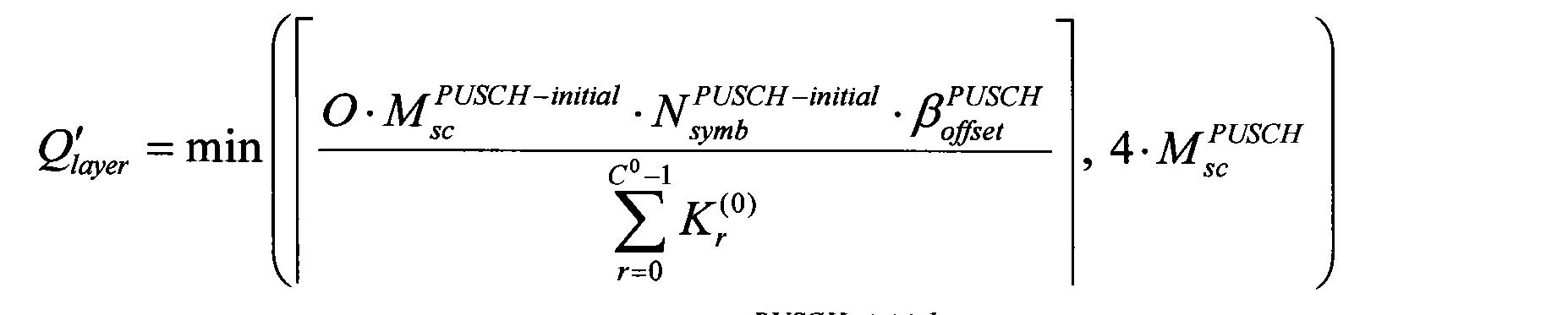 Figure CN101902313BD00221