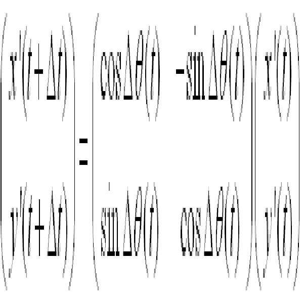 Figure 112014032650432-pat00027