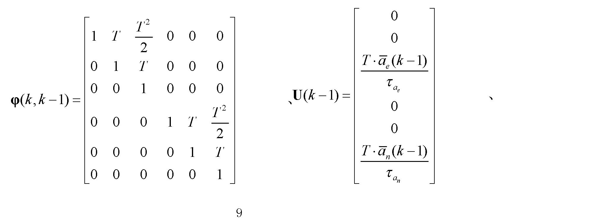 Figure CN102175463AD00095