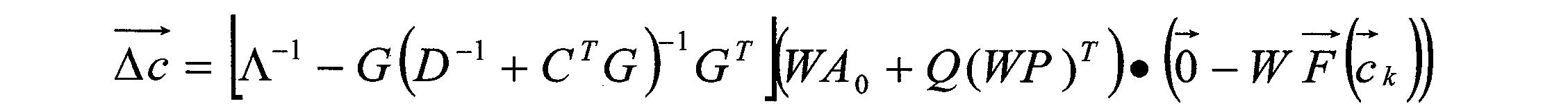 Figure CN101359170BC00061