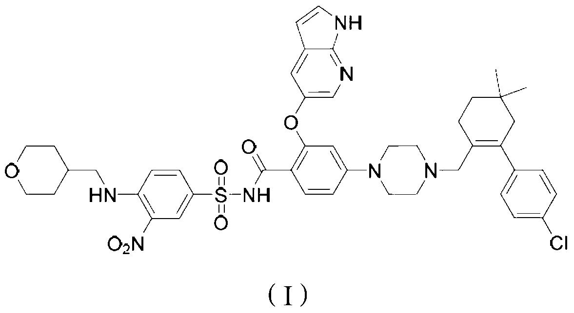 Figure PCTCN2016102022-appb-000001