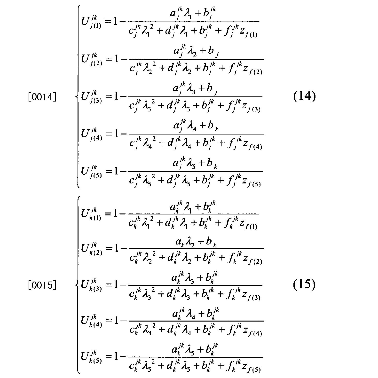 Figure CN104730420AD00051