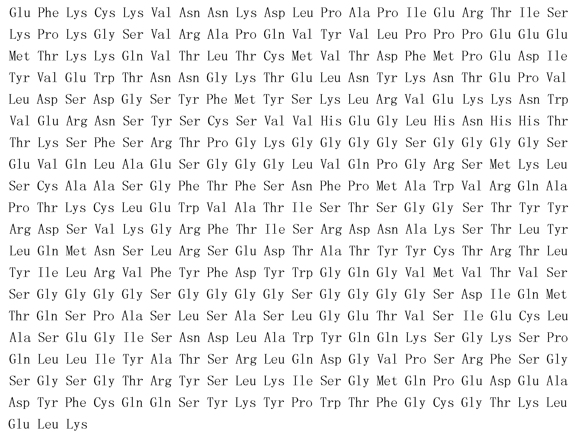 Figure CN104379601AD00321
