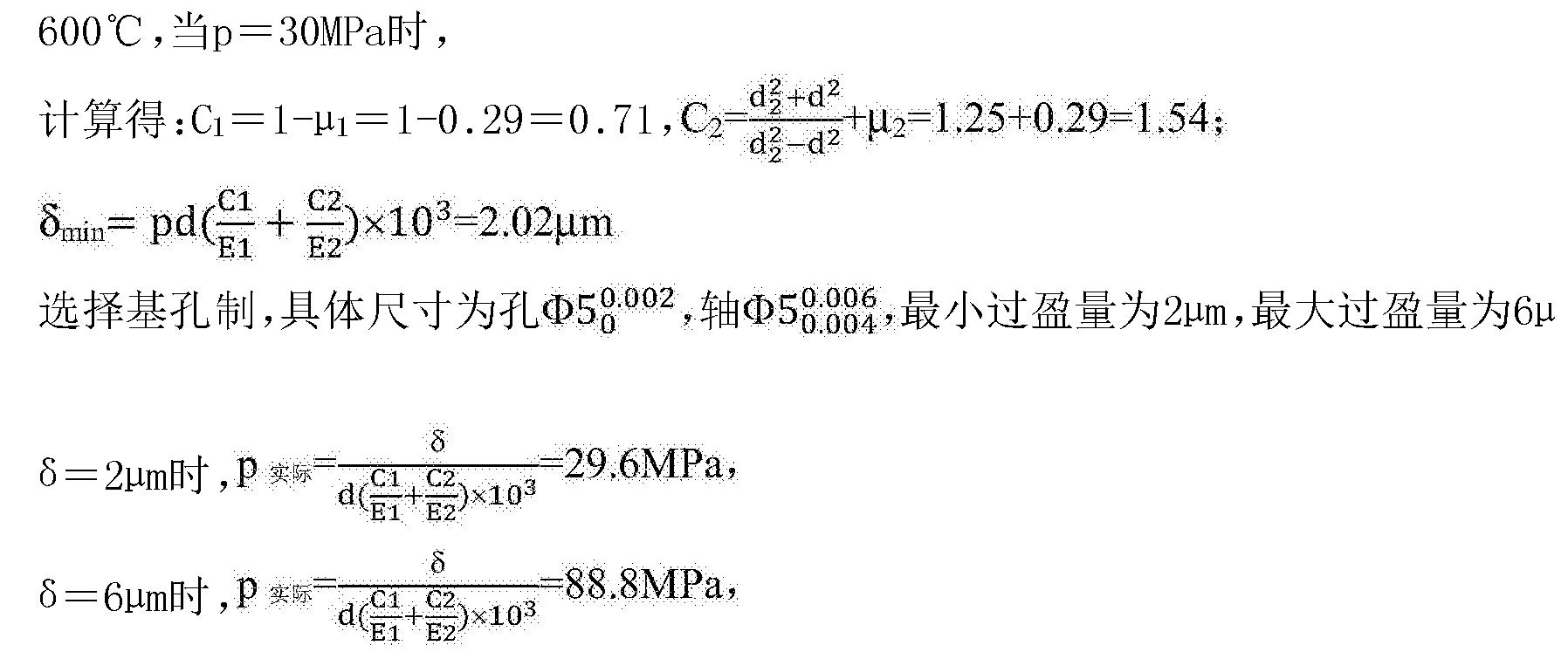 Figure CN104142292BD00071
