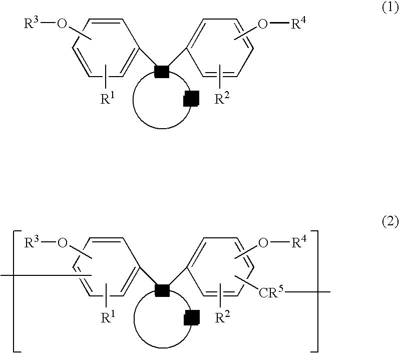Figure US07358025-20080415-C00002
