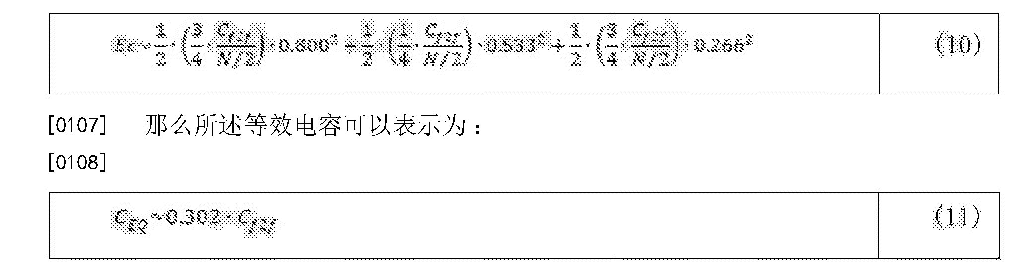 Figure CN106531410AD00132