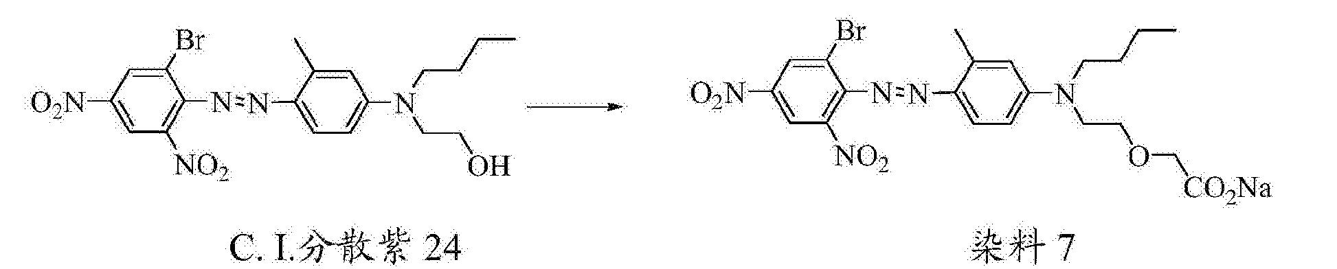 Figure CN104350106BD00212