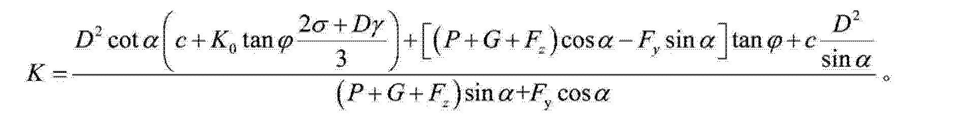 Figure CN102704947BC00037