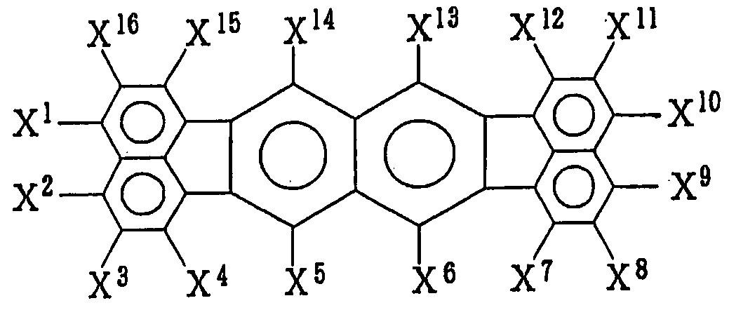 Figure 112008069157527-pct00062