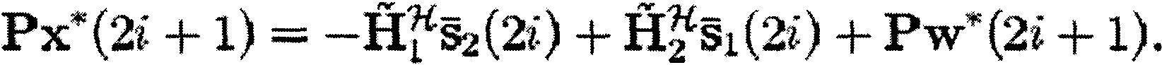 Figure 112003522354660-pct00043