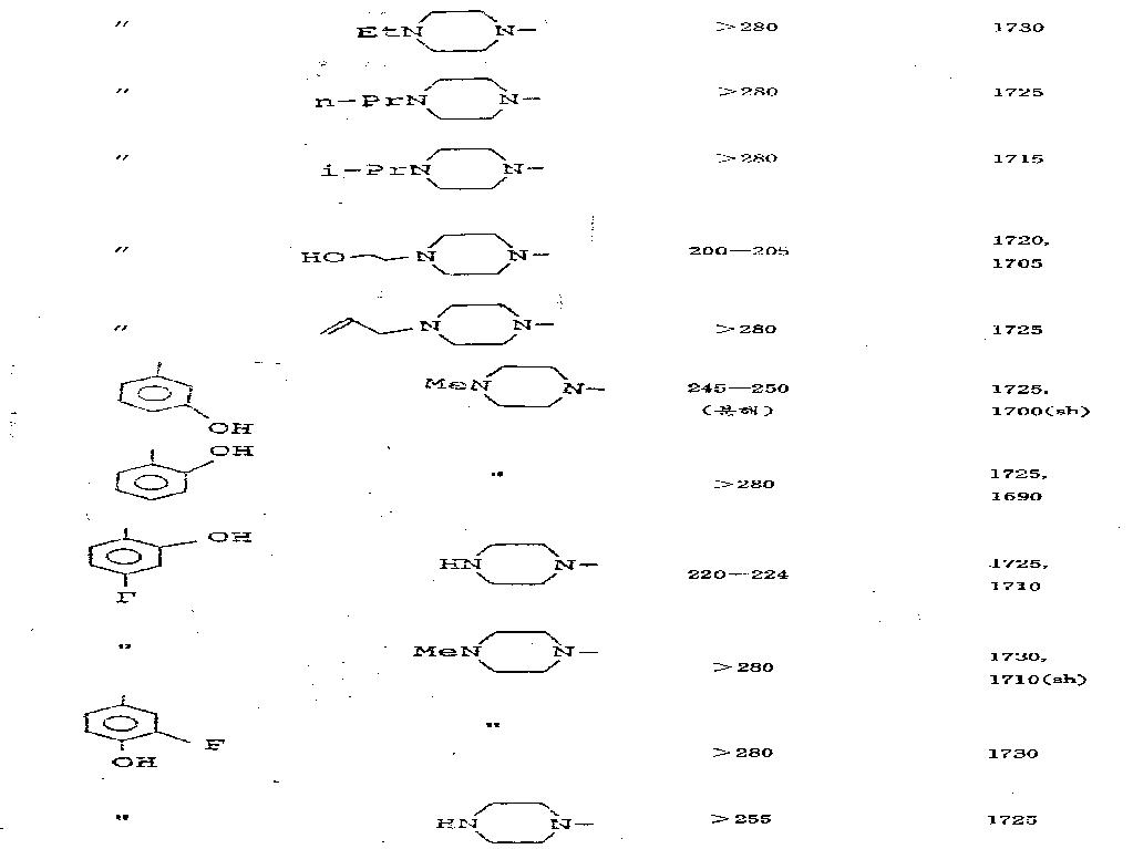 Figure kpo00037