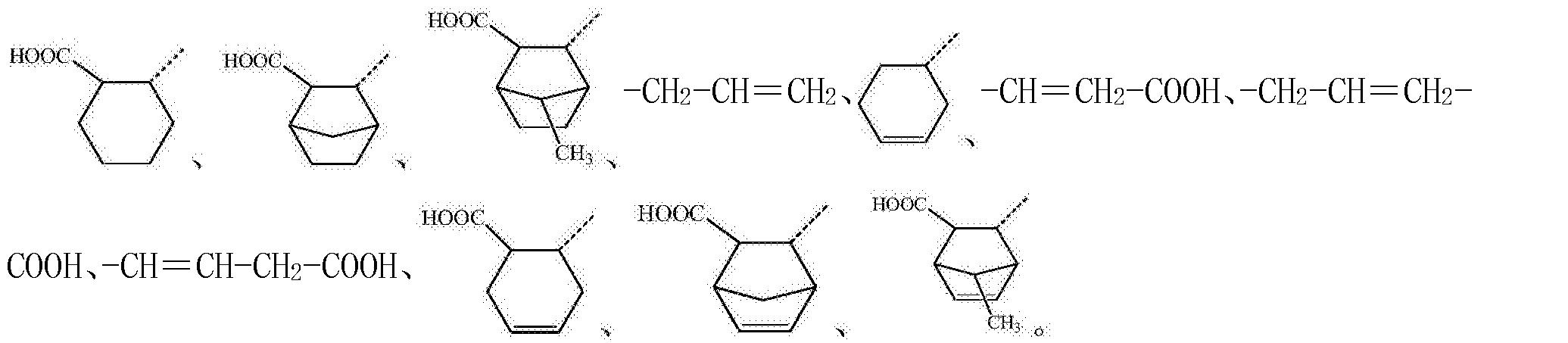 Figure CN106634881BD00152