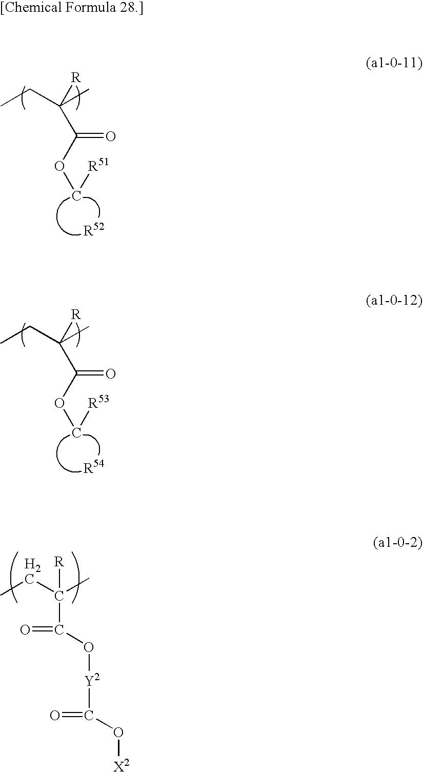 Figure US20100196821A1-20100805-C00050