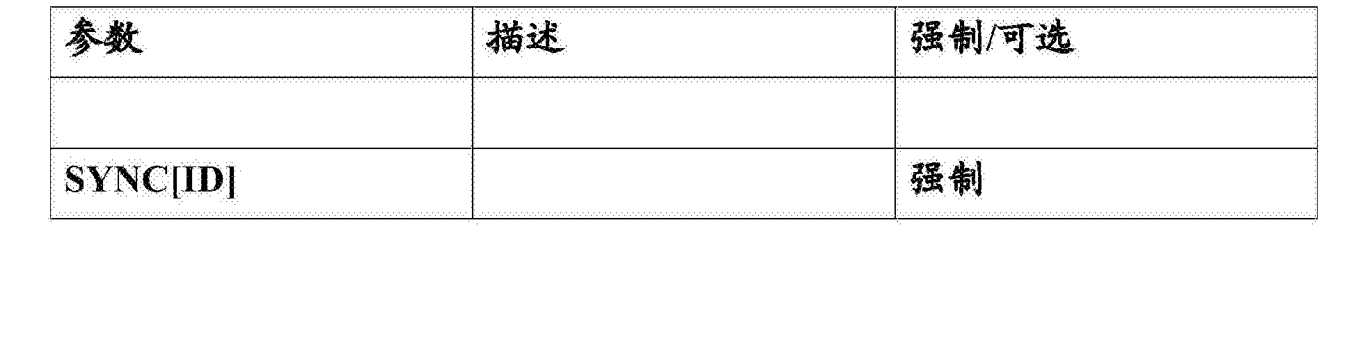 Figure CN107276552AD00211