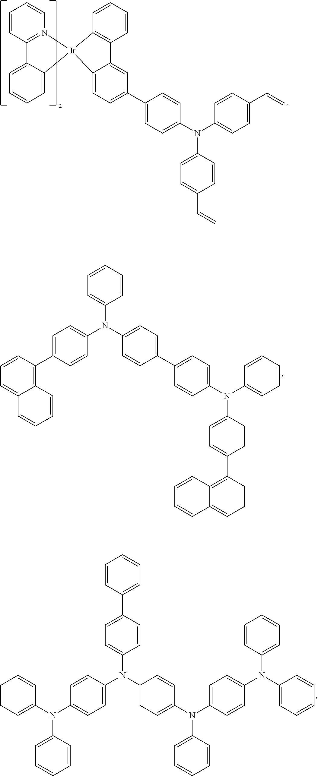 Figure US20180076393A1-20180315-C00069