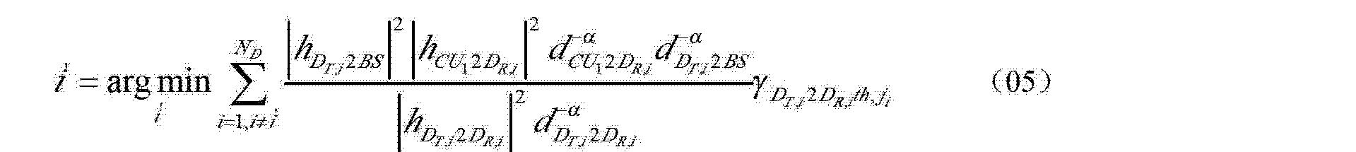 Figure CN102883451AC00041