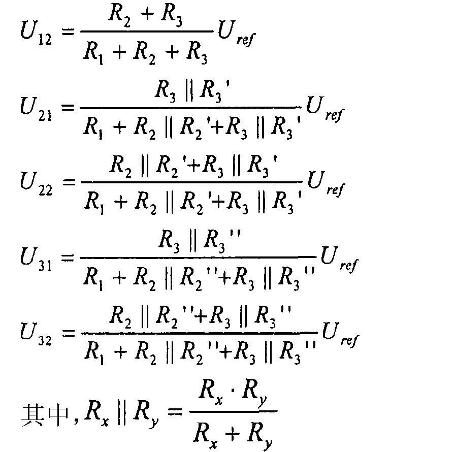 Cn102025376b Digital Analog Converter Circuit And Method For Fault R 2r Ladder Diagram Figure Cn102025376bd00071