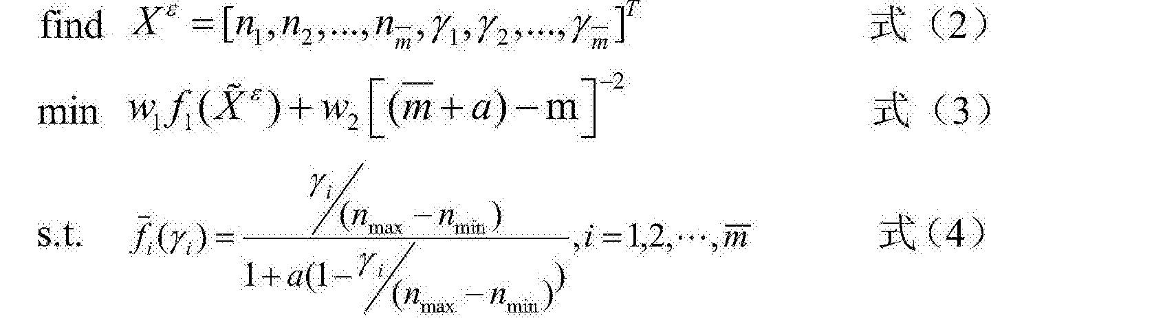 Figure CN104992002BC00022