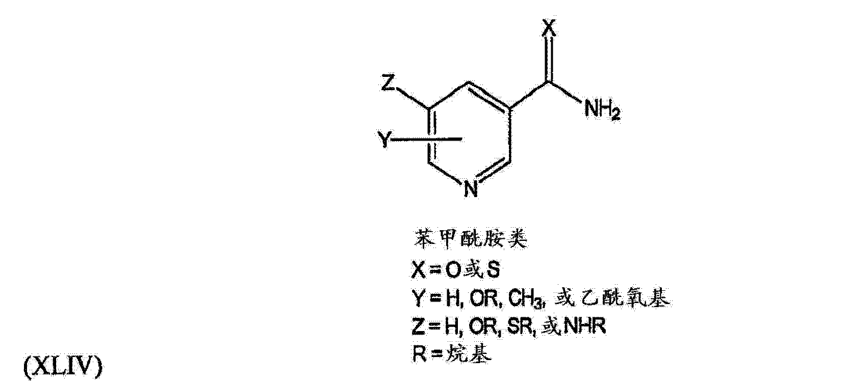Figure CN104174071AD00851