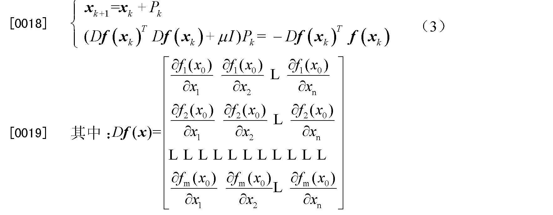 Figure CN102519441BD00053