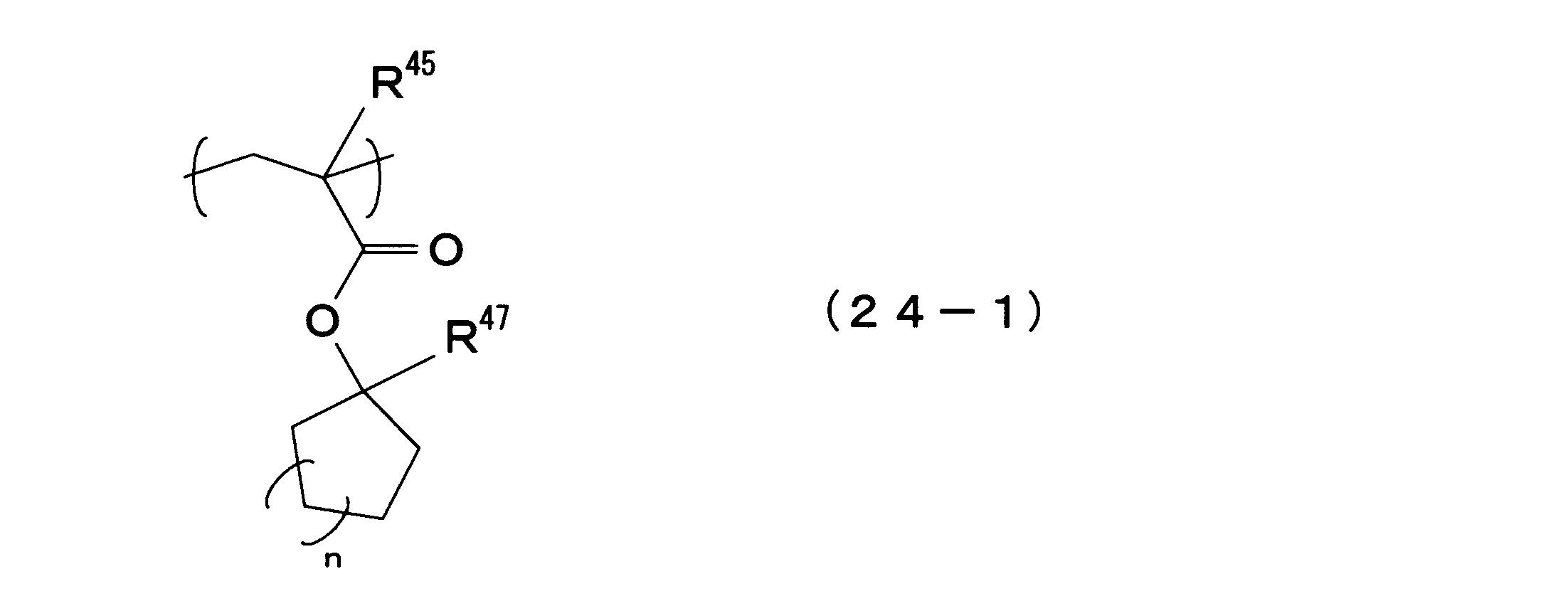 Figure JPOXMLDOC01-appb-C000054