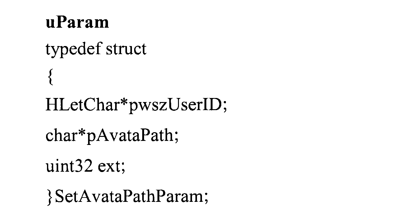 Figure CN102272721BD00162
