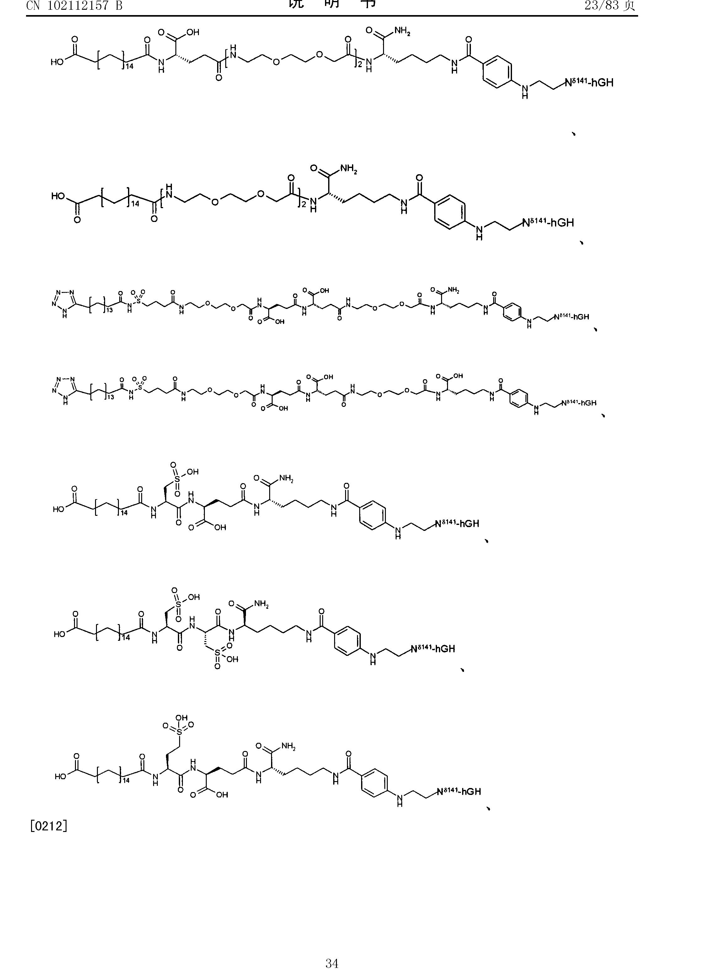 Figure CN102112157BD00341