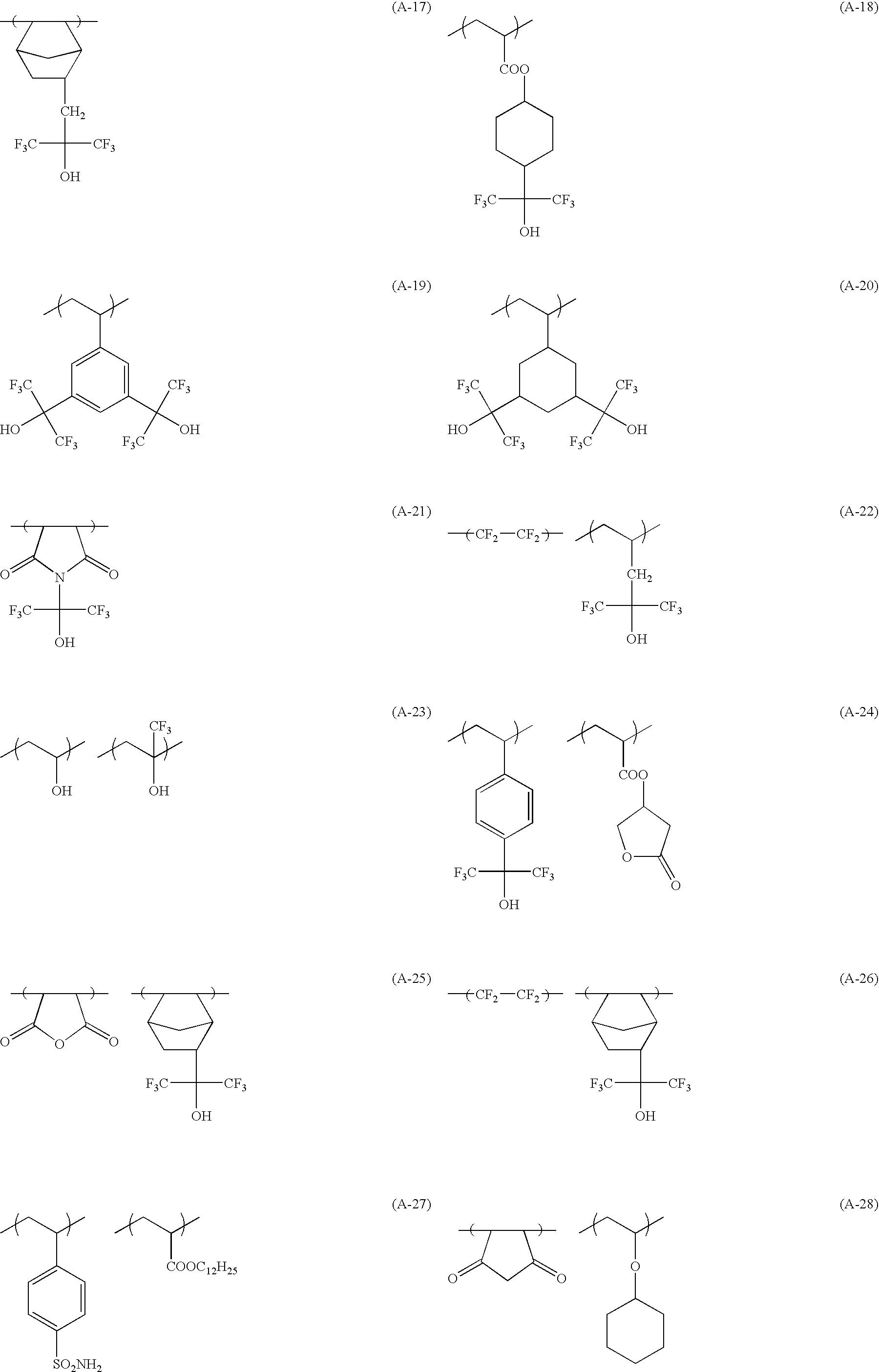 Figure US07998655-20110816-C00069