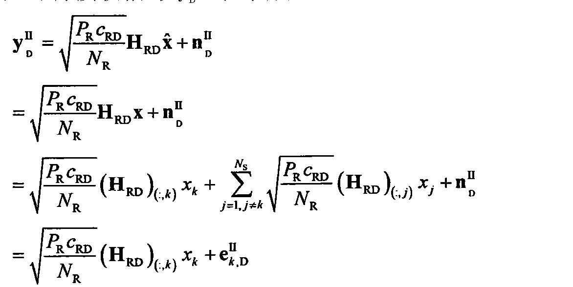 Figure CN101834649BD00106