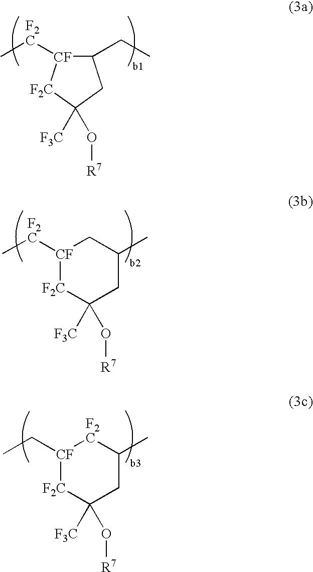 Figure US20050106499A1-20050519-C00014