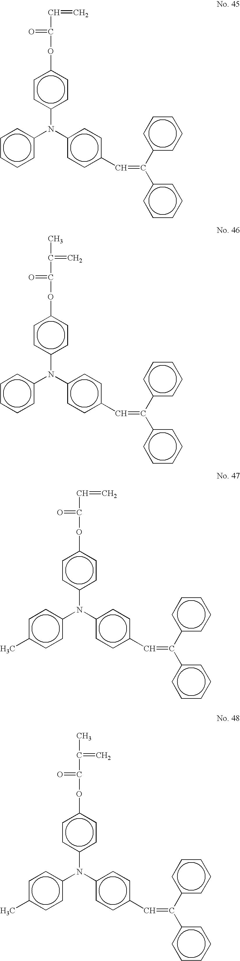 Figure US20050175911A1-20050811-C00017