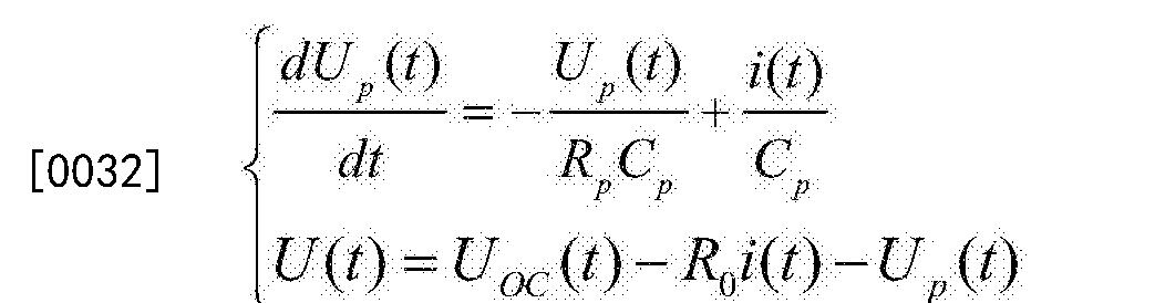 Figure CN105116343BD00071