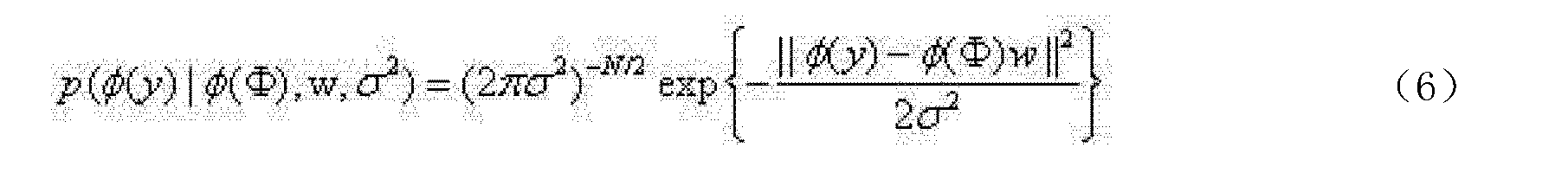 Figure CN104376311AC00025