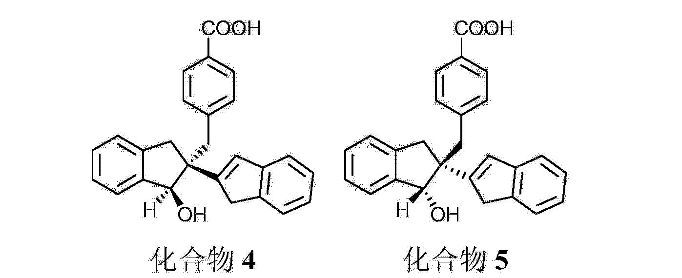 Figure CN103764608AD00103