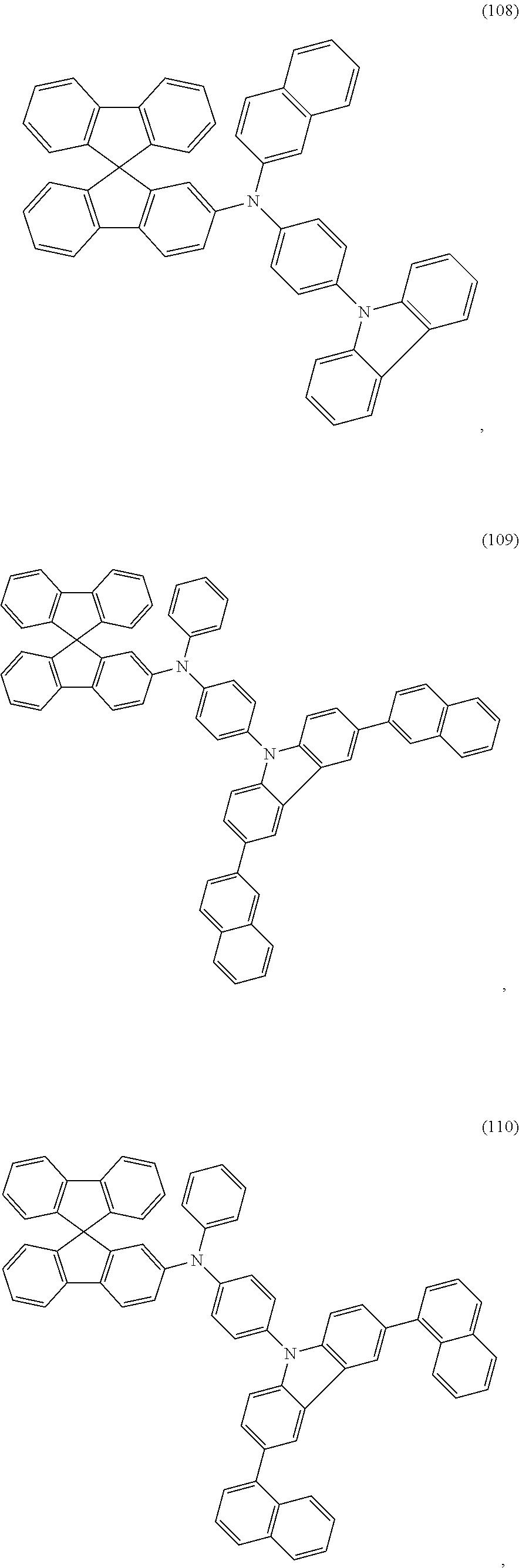 Figure US09548457-20170117-C00074