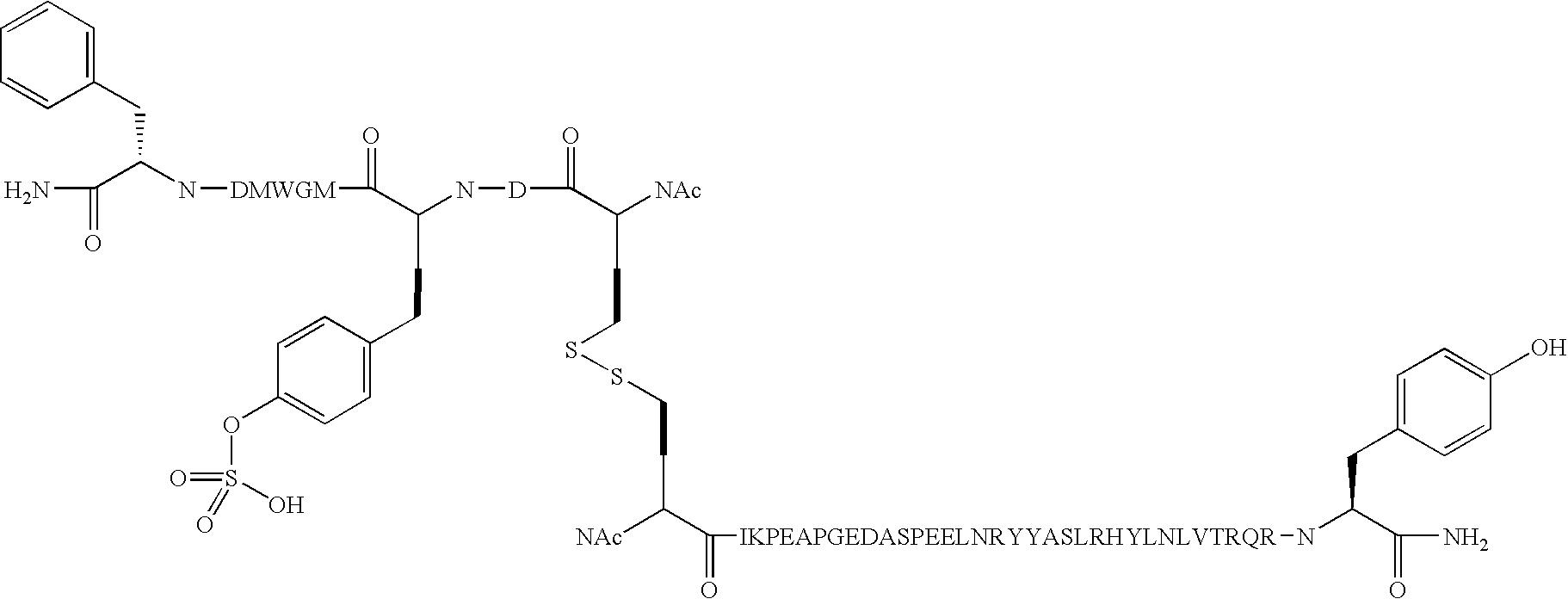 Figure US20060293232A1-20061228-C00003