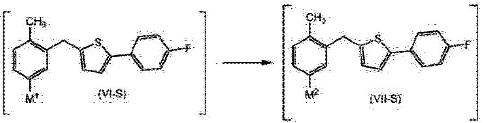 Figure CN103596944AC00043