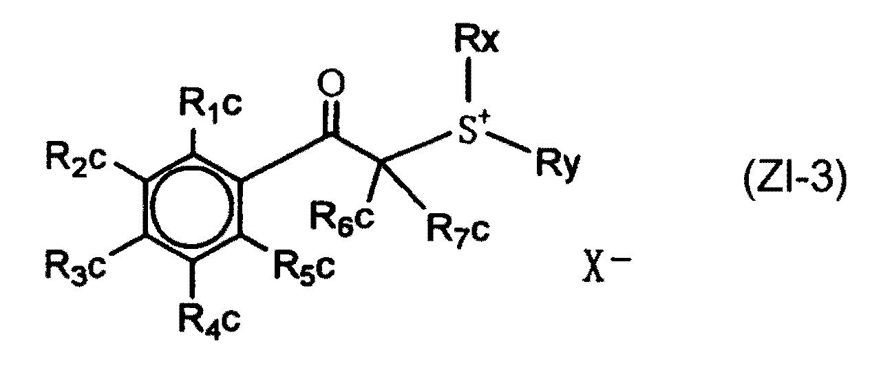 Figure 112011039817284-pct00039