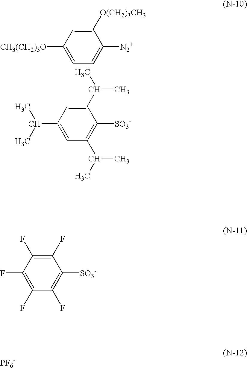 Figure US07425406-20080916-C00062