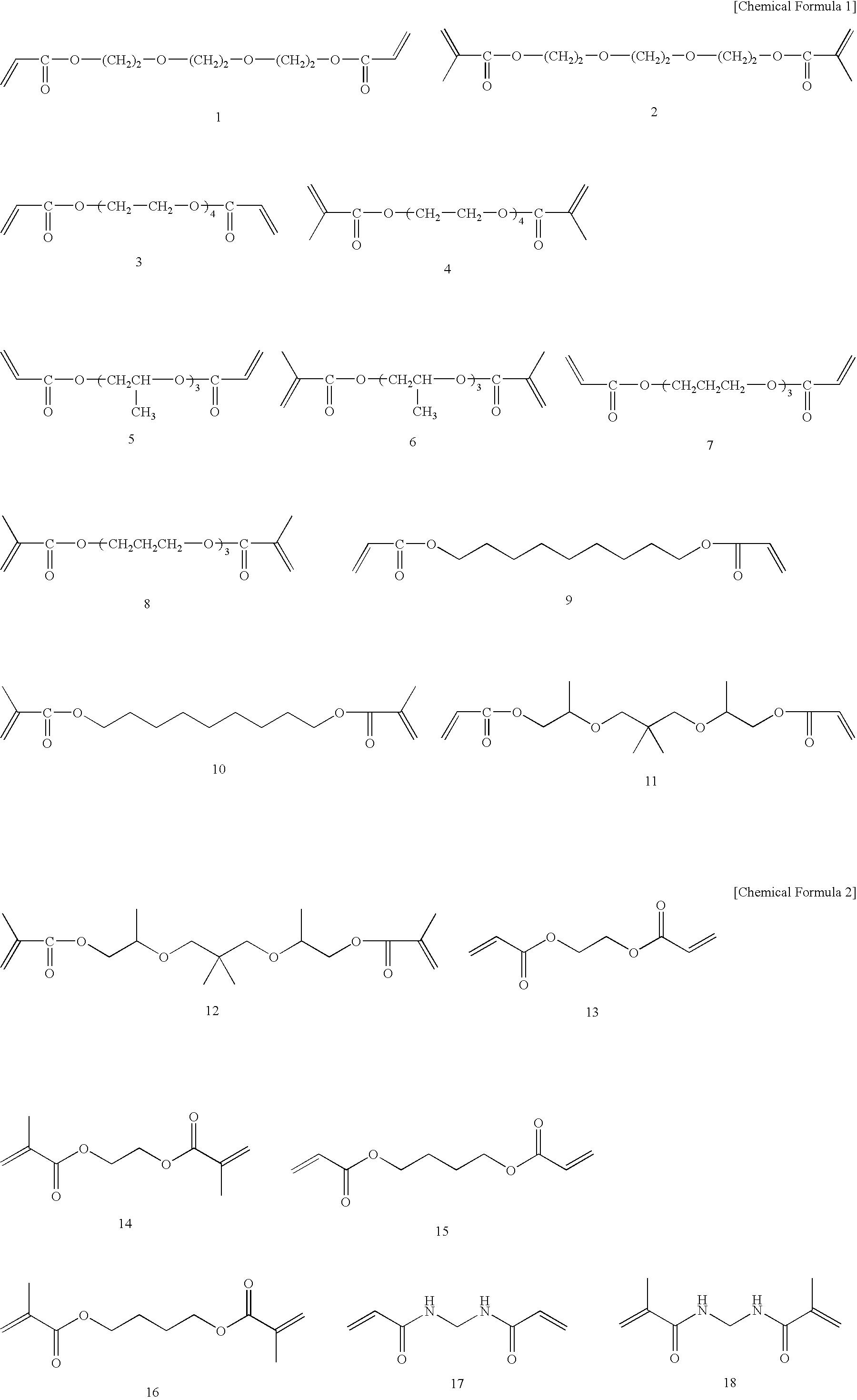 Figure US07820255-20101026-C00001