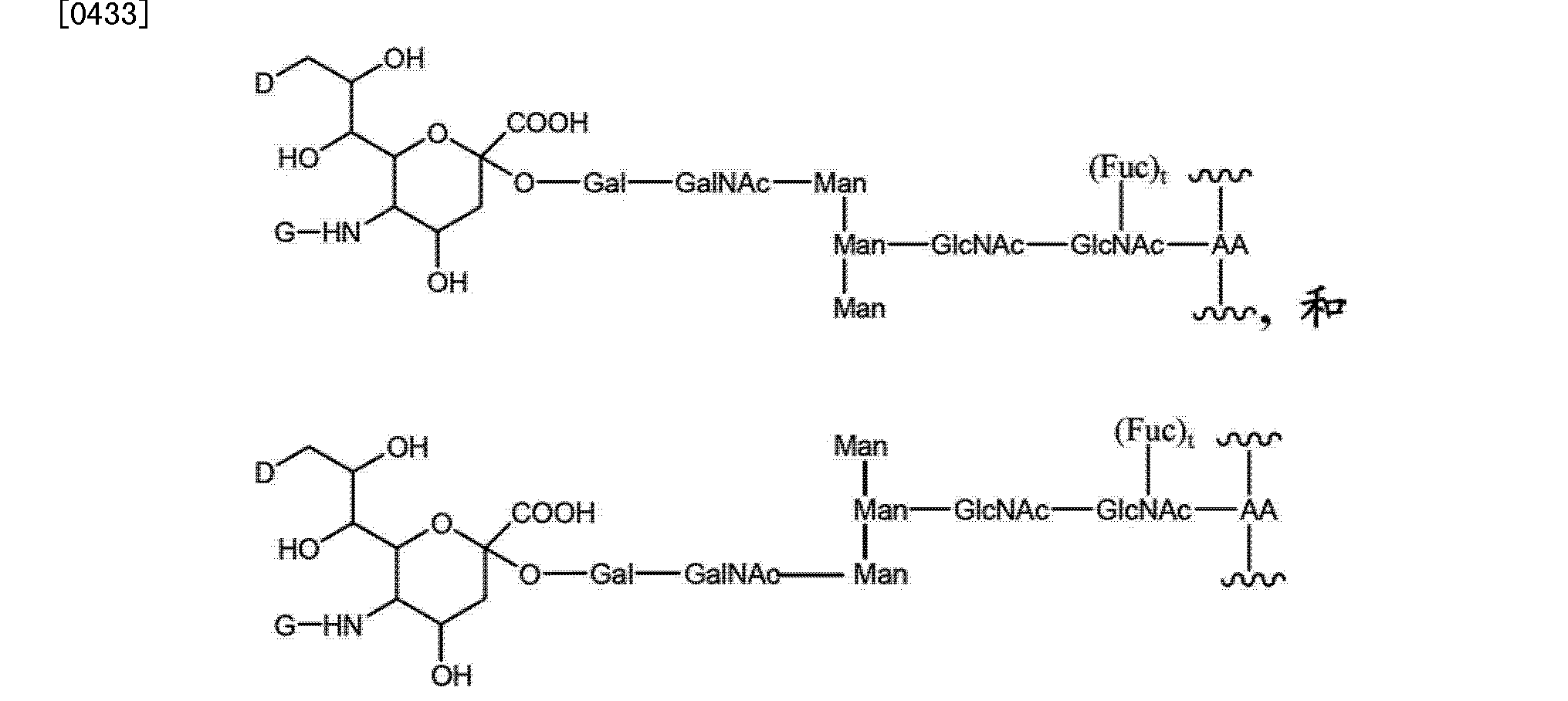 Figure CN102719508AD00792