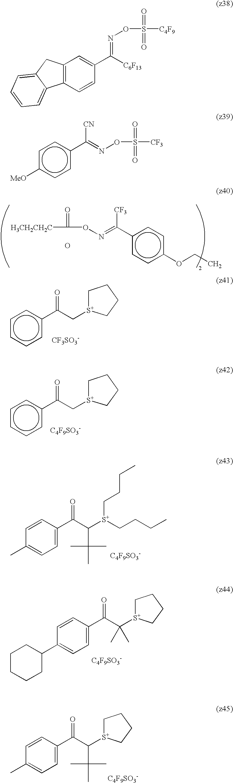Figure US20100183975A1-20100722-C00225