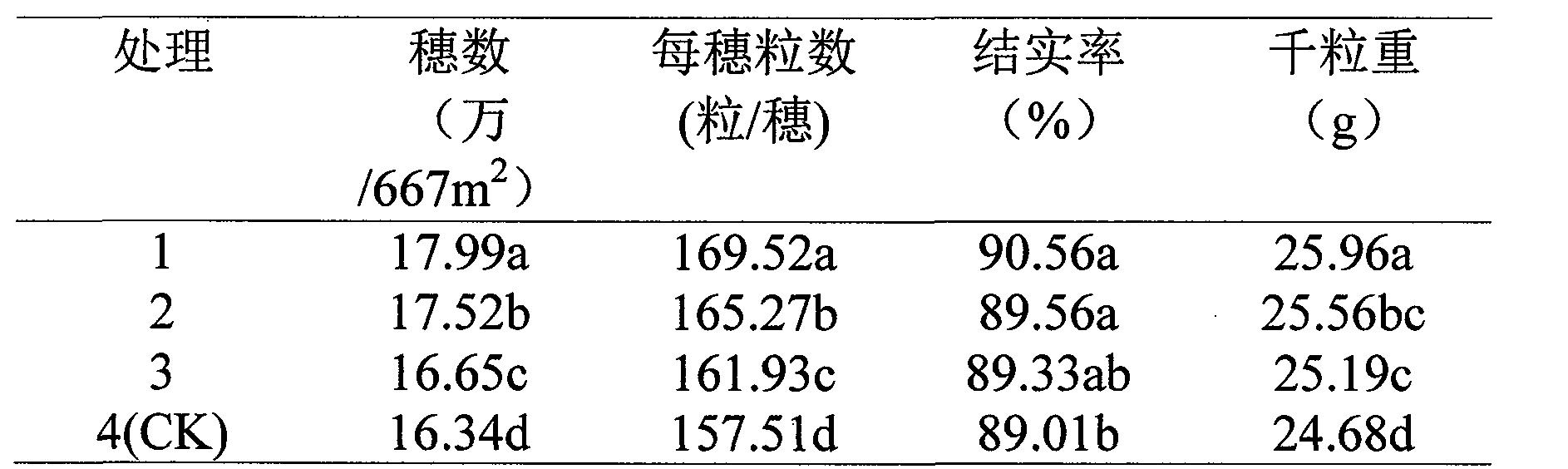 Figure CN103058772BD00122