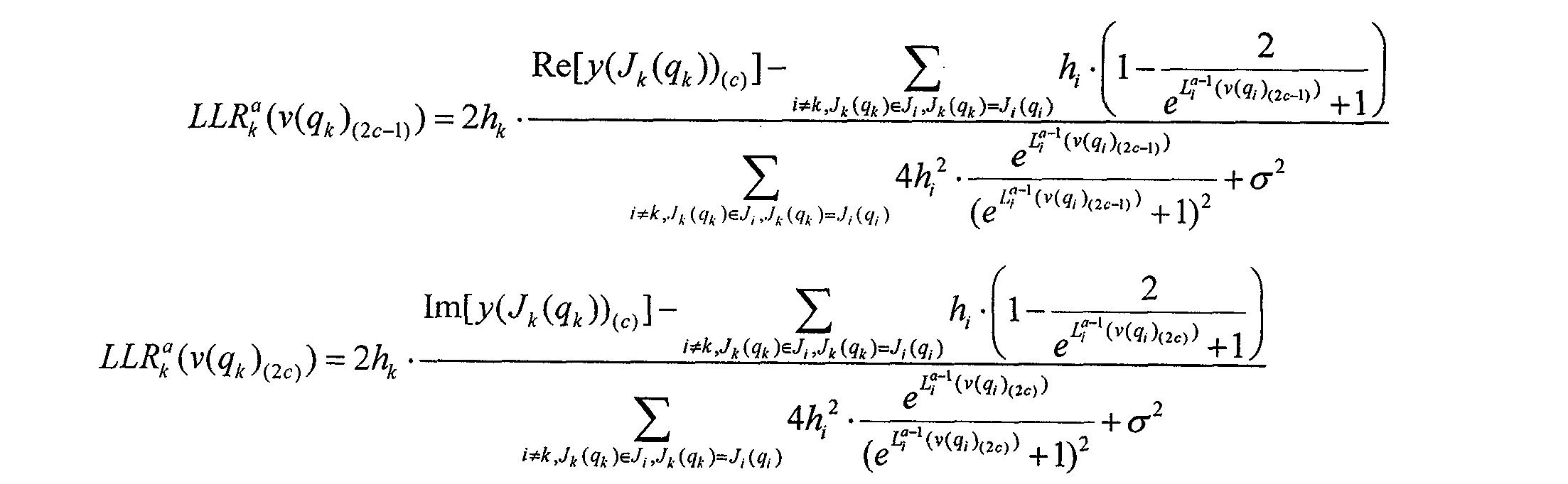 Figure CN101695016BC00051