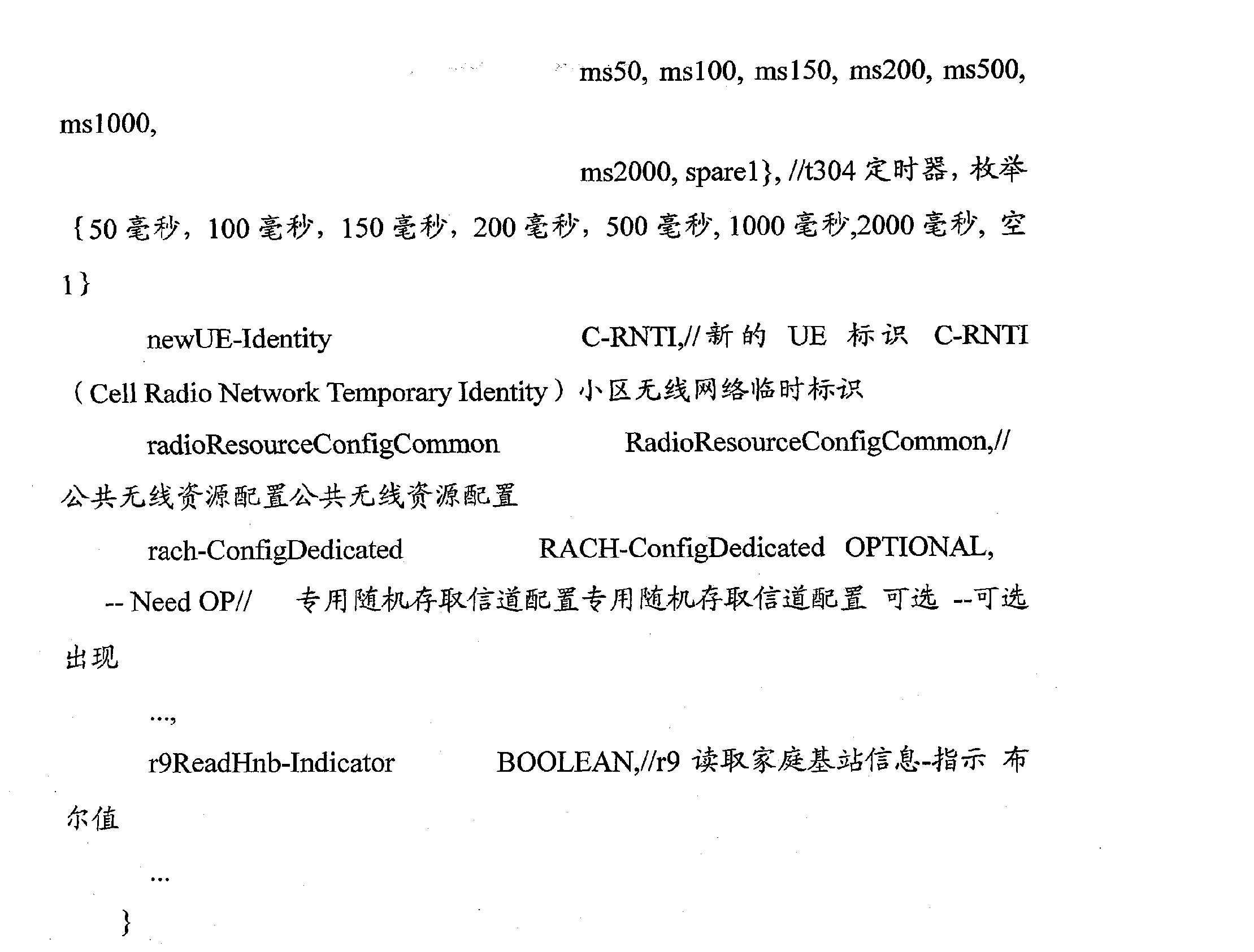 Figure CN101873665BD00241