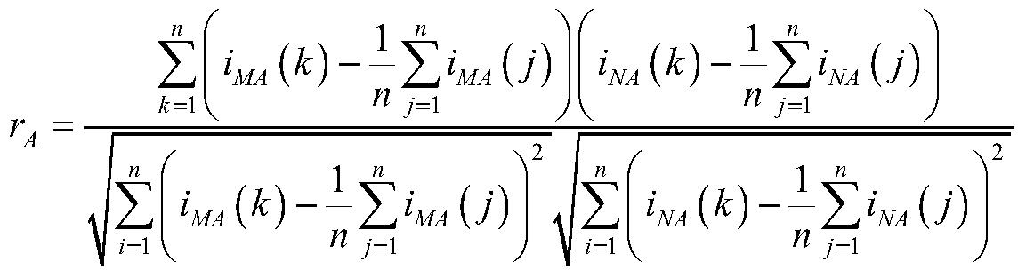 Figure PCTCN2017083926-appb-000002