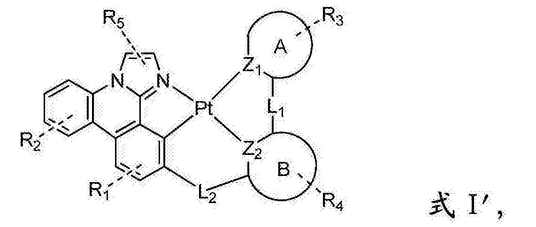 Figure CN106749425AC00282