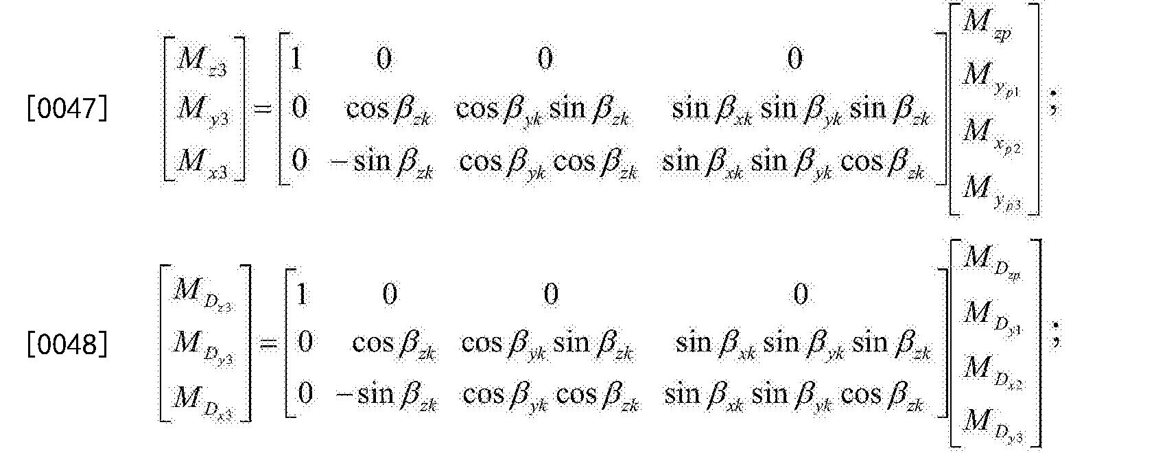 Figure CN105004341BD00085