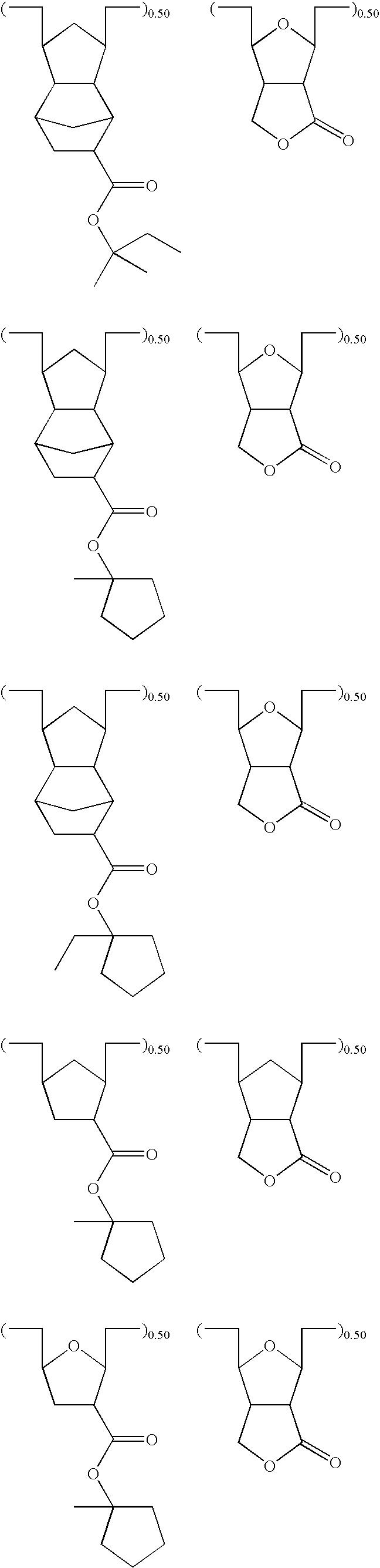 Figure US20090011365A1-20090108-C00070